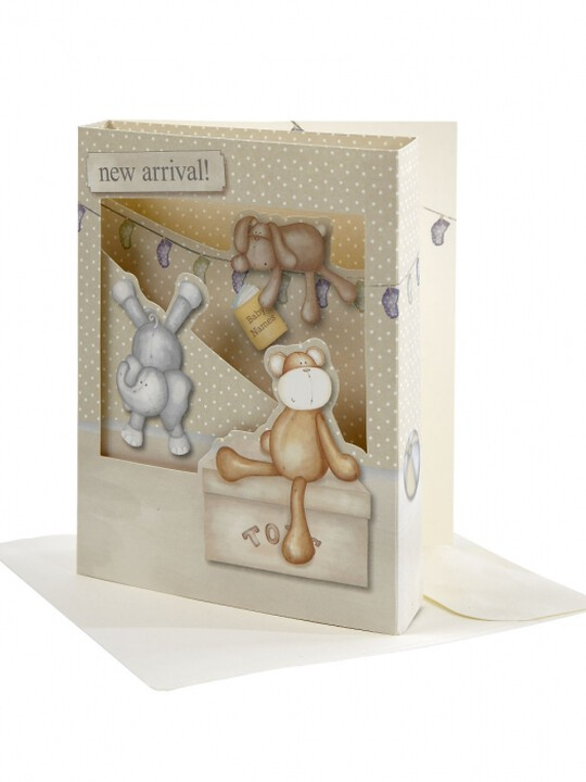 CARD - OUAT 3D image number 1